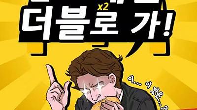 """[인재개발부] """"묻고 계란 더블로 가!"""" 캠페인 후기"""